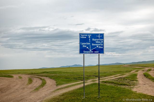 Eastern Mogolia Loop-59