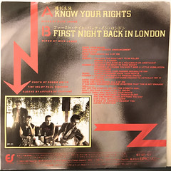 THE CLASH:KNOW YOUR RIGHTS(JACKET B)