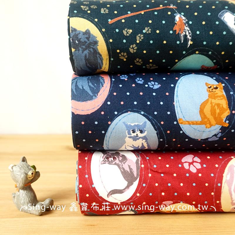 喵喵穿越時空 淘氣小貓咪 寵物貓 玩具老鼠 肉球 紙箱 手工藝DIy拼布布料 CA45068