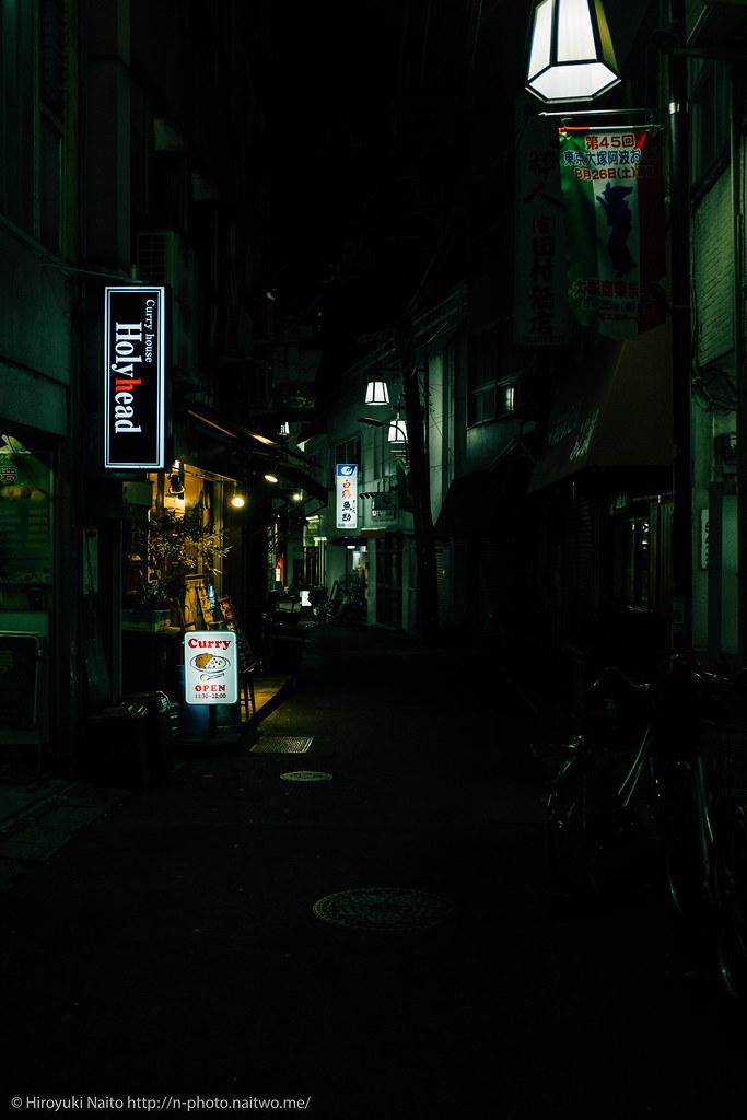 大塚-44