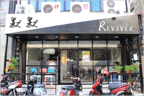 默默x Reviver (4)