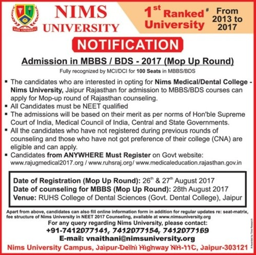 Rajasthan MBBS/BDS Counselling 2017