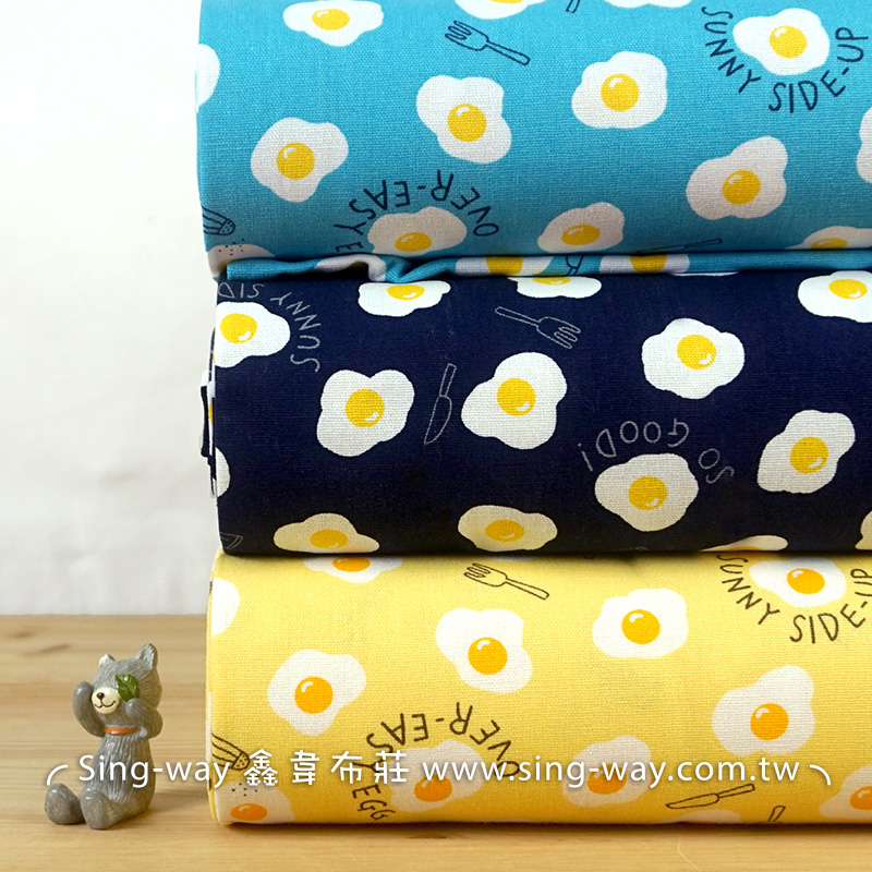 荷包蛋 (大特價) 太陽蛋 美味蛋料理 手工藝DIy拼布布料 CF550601