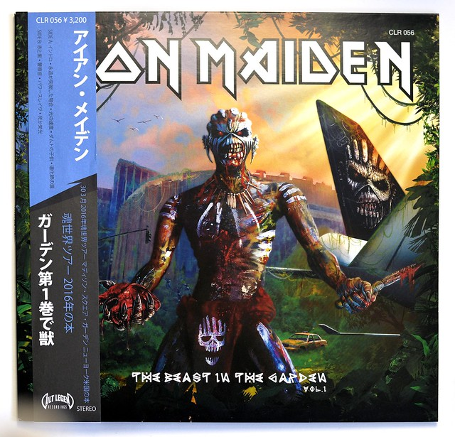 A0334 Iron Maiden The Beast in the Garden (incl OBI)