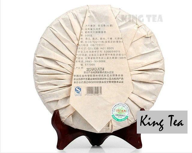 Free Shipping 2014 ShuangJiang MengKu DaYeQingBing Big Leaf Green Cake 500g  China YunNan Chinese Organic Puer Puerh Raw Tea Sheng Cha