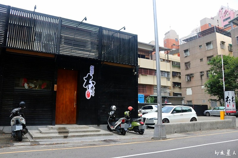 36537282090 3f0d64489a b - 熱血採訪| 本壽司,食材新鮮美味,還有手卷、刺身、串炸