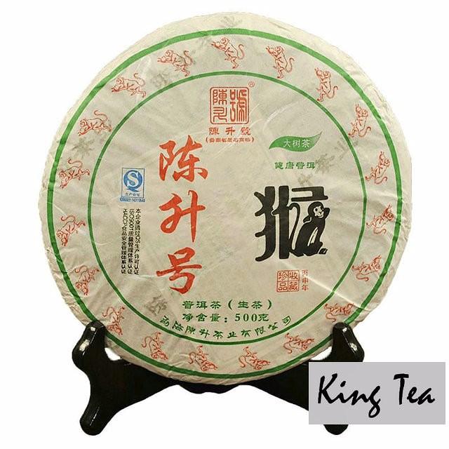 Free Shipping 2016 ChenShengHao Monkey Year's Memorial Cake 500g China YunNan MengHai Chinese Puer Puerh Raw Tea Sheng Cha Premium