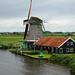 Small photo of Zaanse schans, Netherlands