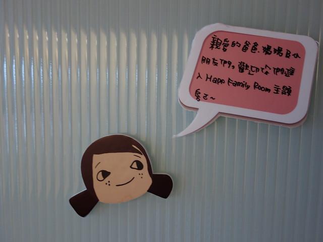 牆上許多處都貼了這種童趣的Q版人物@捷絲旅高雄中正館HAPE主題家庭遊戲房