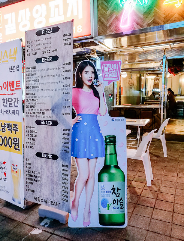 seoul2017_trip_day2_121