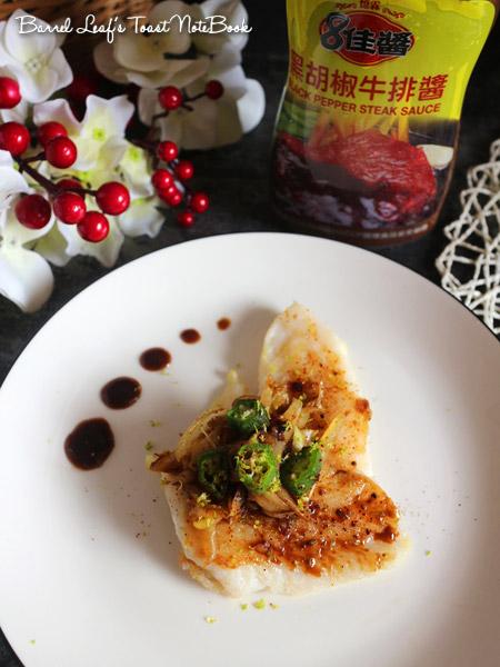 憶霖 8 佳醬 yilin-steak-sauce (17)
