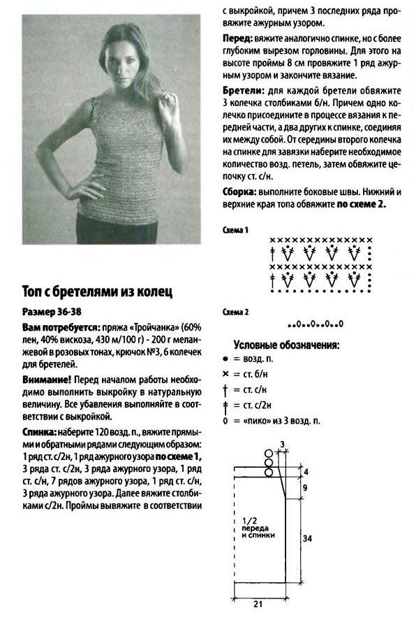 1396_vaj.kruckom6-13 (15)
