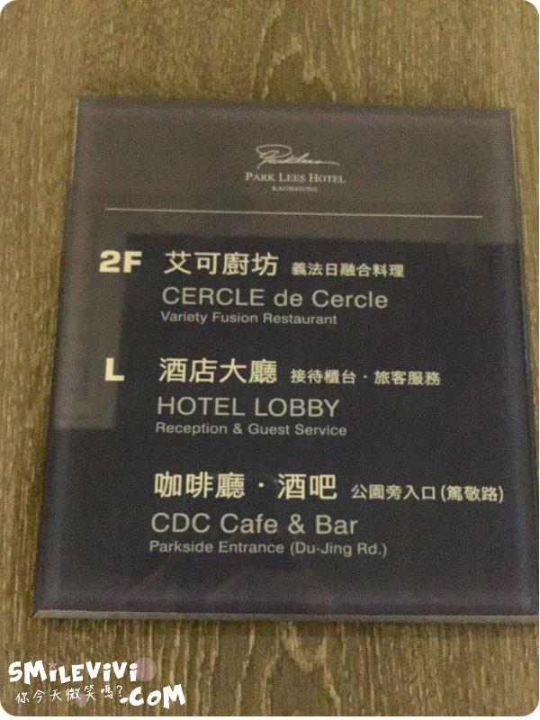 高雄∥帕可麗酒店(PARK LEES HOTEL)瑞豐夜市走路不到三分鐘!彷彿入住豪宅~每個裝飾都是精品 5 37068737786 ba73454178 o
