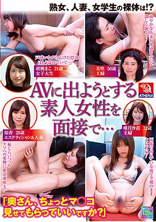 """TMRD-820 In An Interview With An Amateur Woman Who Is About To Appear In AV … """"My Wife, Could You Show Me A Little Bit?"""""""