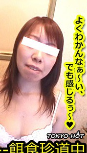Rinko Shimazaki – Series Team Kimura – Outside Edition