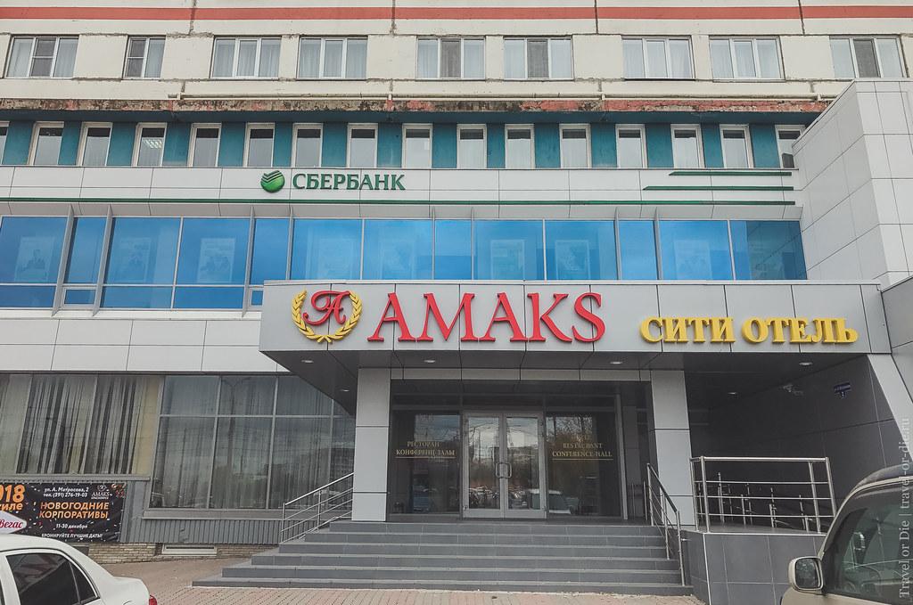 26.09-AMAKS-Hotel-Krasnoyarsk-iphone-1500px-003
