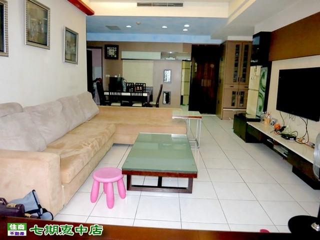 台中房屋3