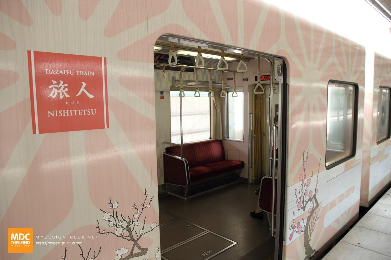 MDC-Japan2017-0704