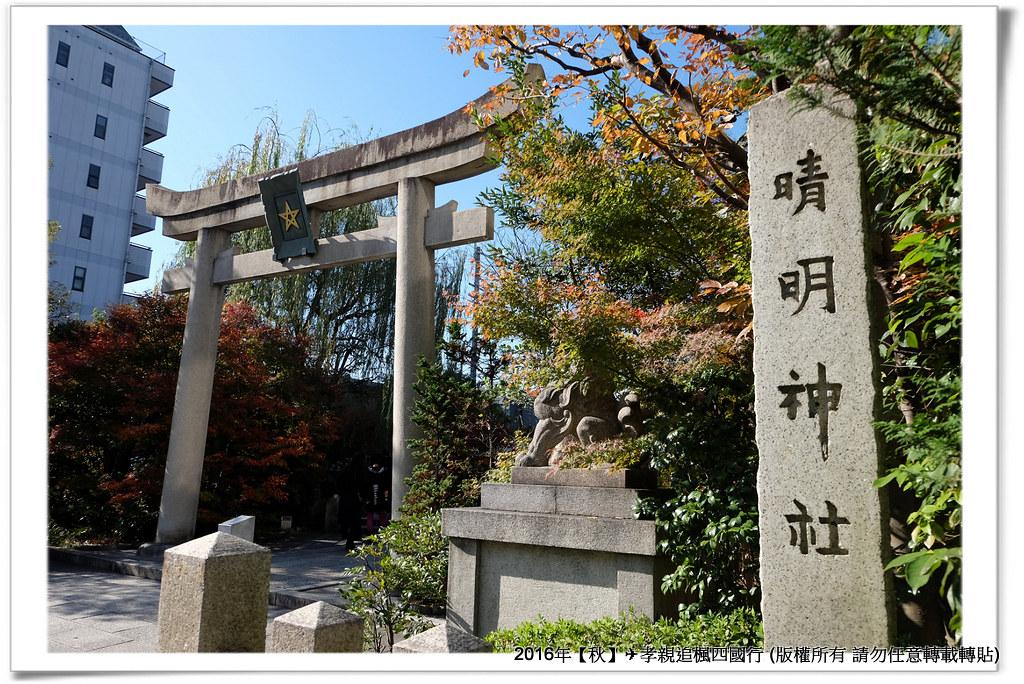 晴明神社-001