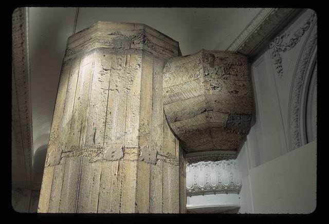 Administrative Bunker