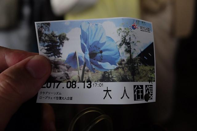 Photo:DSCF8735 By HAMACHI!