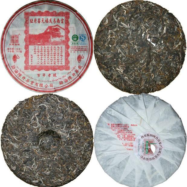 Free Shipping 2010 ChenSheng Cake YiWuFuYuanChangHao 357g YunNan Puer Puerh Raw Tea Sheng Cha Price Range $199.99-599.99