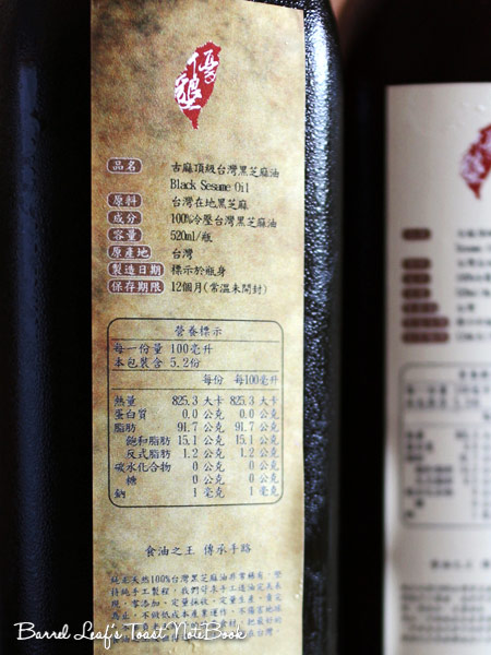 優墾 手路麵 ucan-noodles (14)