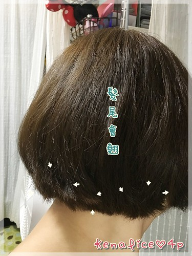 Desire Hair