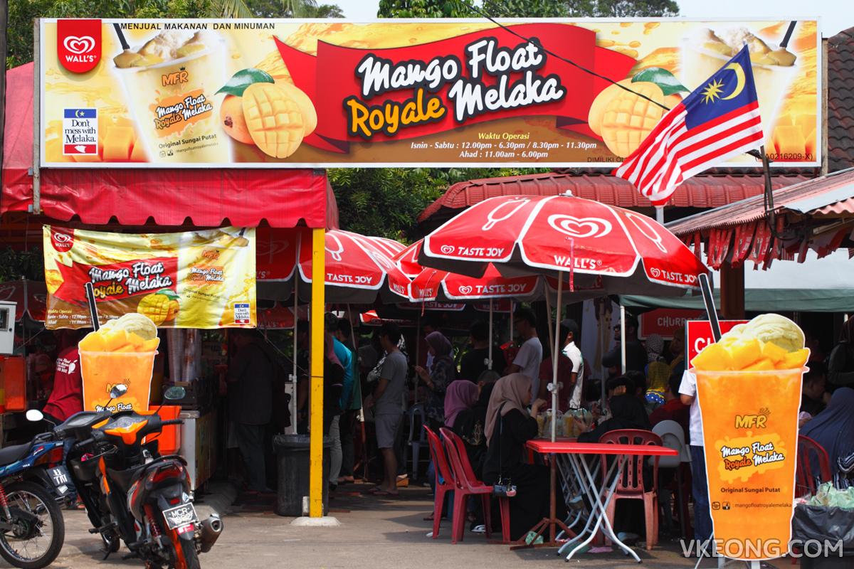 Sungai Putat Mango Float Royale Melaka