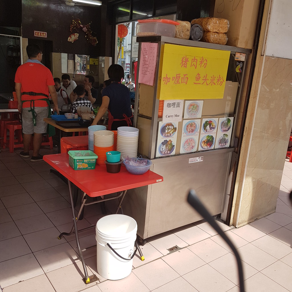 干捞老鼠粉猪肉粉 Dry Pork Noodle $6 @ 龙旺茶餐室 Loong Huang Restaurant KL Jalan Tin H.S.Lee