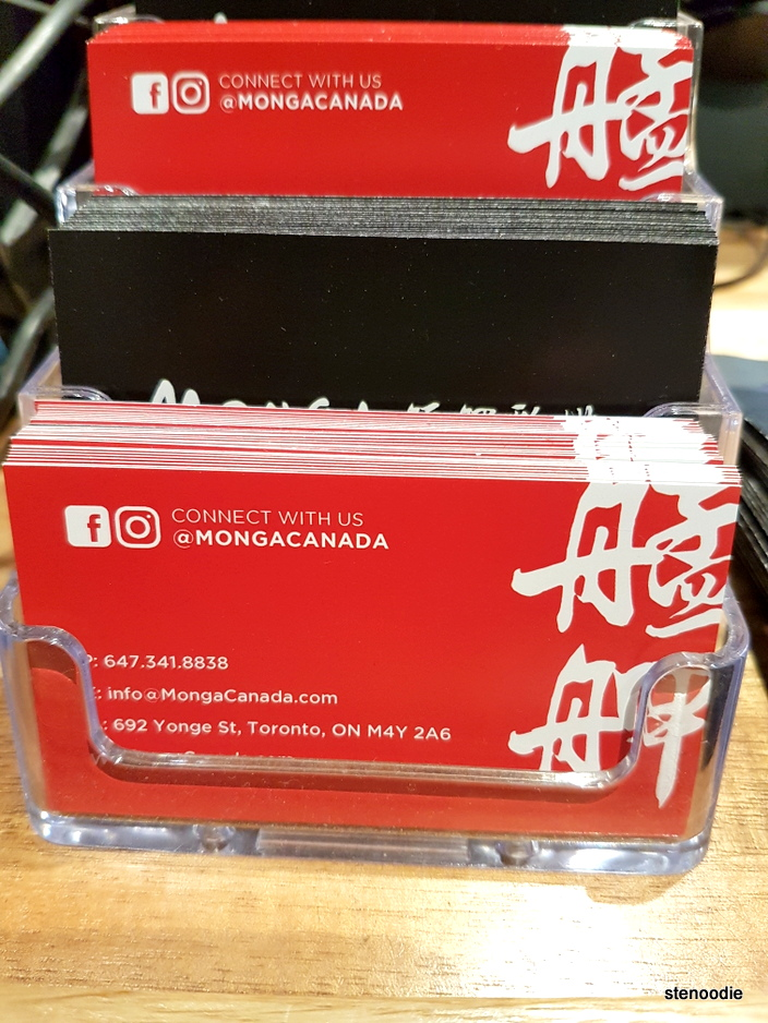 Monga Fried Chicken business card