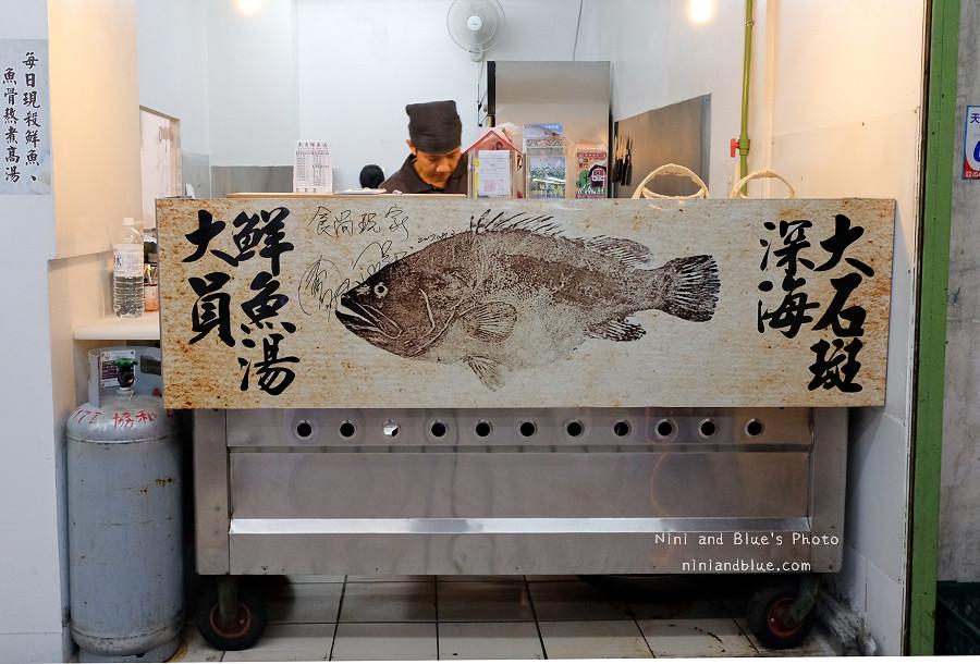 大員鮮魚湯.台中魚湯05