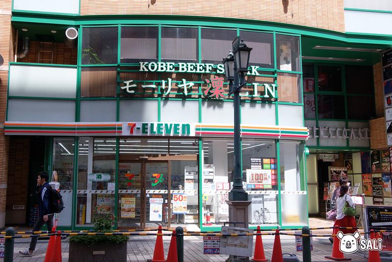 凜 神戶牛排-33
