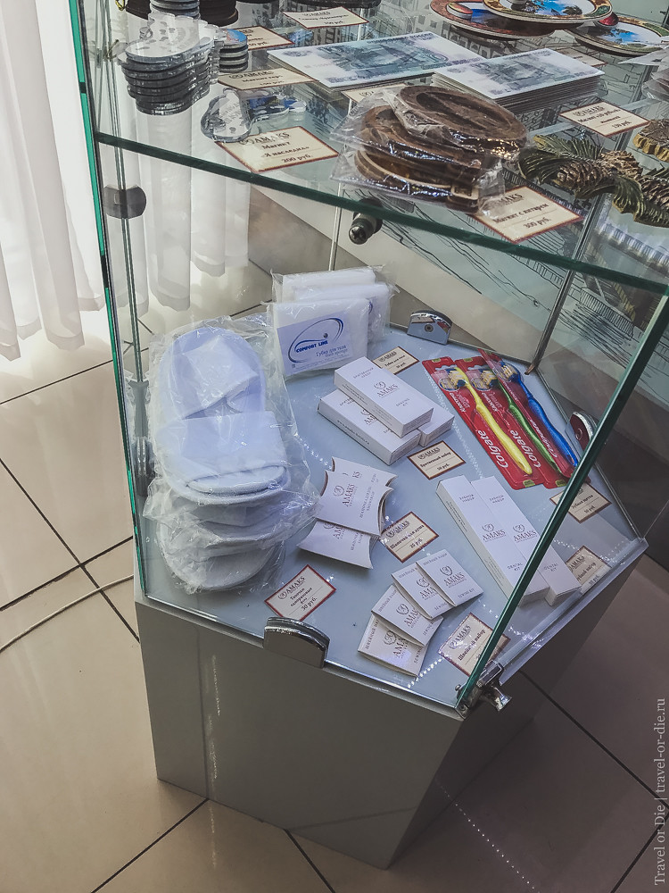 26.09-AMAKS-Hotel-Krasnoyarsk-iphone-1500px-021