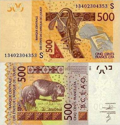 500 Frankov Guinea Bissau (Západoafr. štáty) 2016, P919Sd