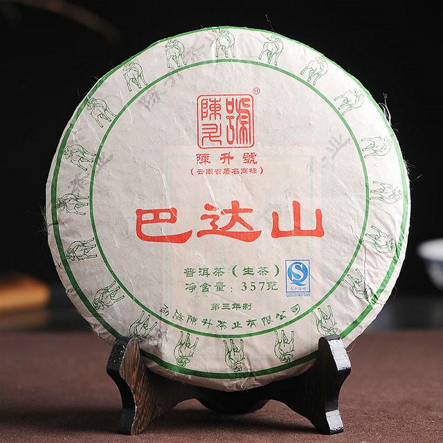 Free Shipping 2015 Chen Sheng Hao ( BaDaShan) Beeng Cake Bing 357g Yun nan Meng Hai Organic Pu'er Raw Tea Sheng Cha Weight Loss Slim Beauty