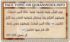 Browse Face Quran Topic on http://Quranindex.info/search/face  #Quran #Islam [3:106-107]
