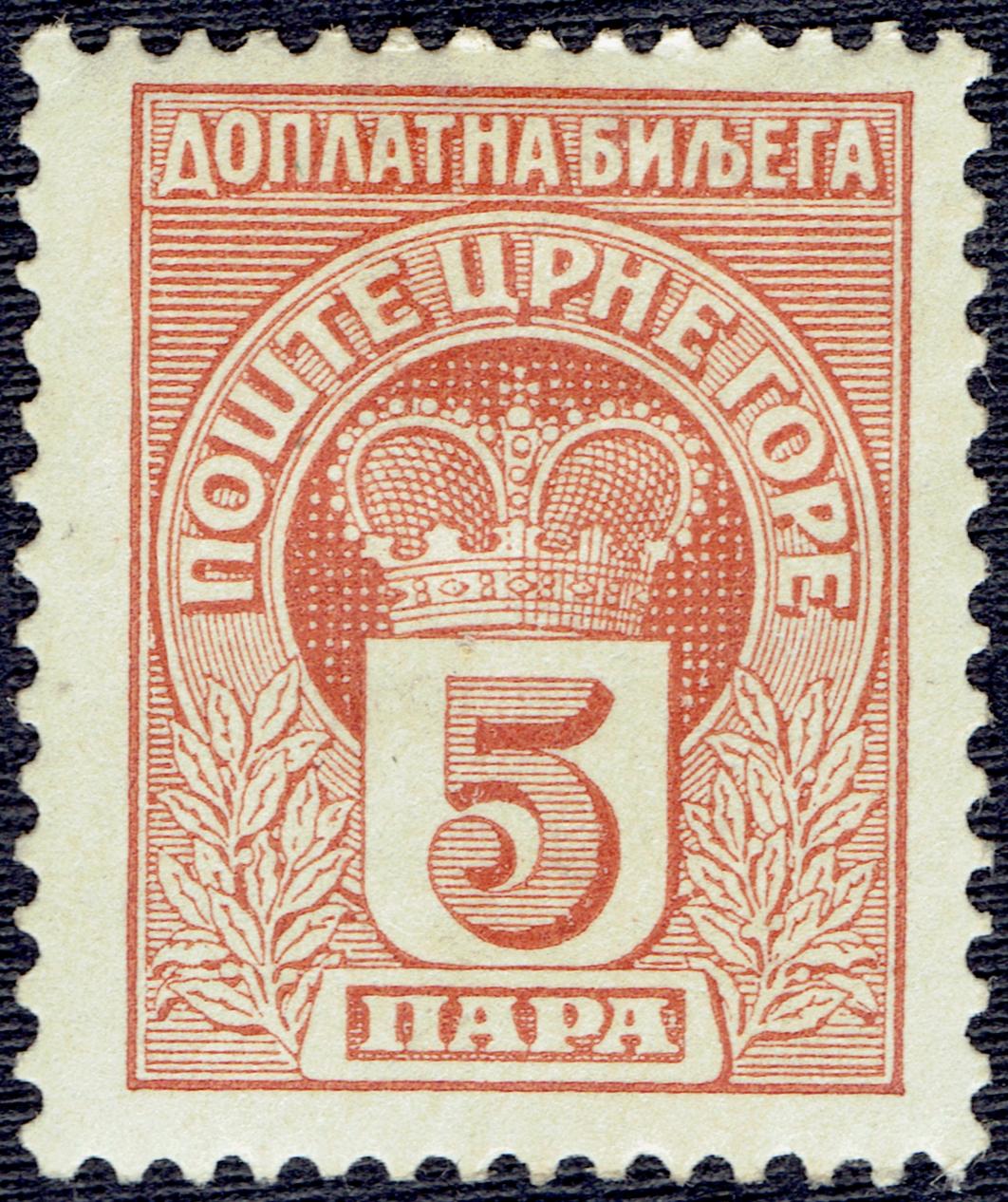 Montenegro #J19 (1907)