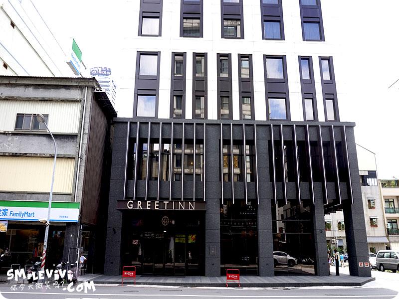 高雄∥像家一樣溫馨、黑灰色貨櫃裝飾時尚工業風喜迎旅店(Greet Inn) 2 36348492734 5af325bb54 o