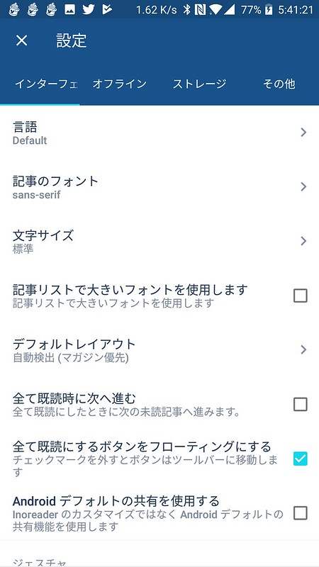 Screenshot_20170810-054121