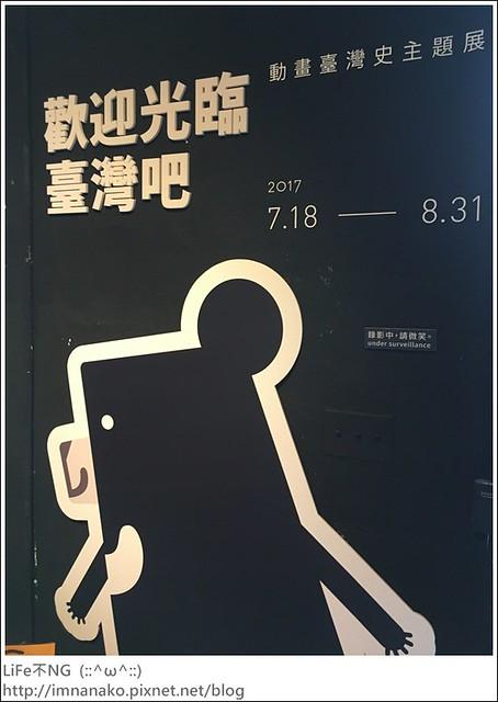 華山-台灣吧