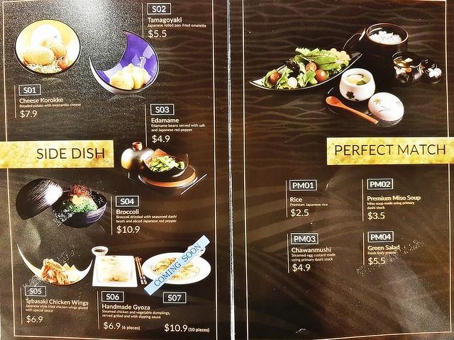 Misato Menu - Side Dishes
