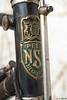 1929 NSU Herrenrad Pfeil 25 _d