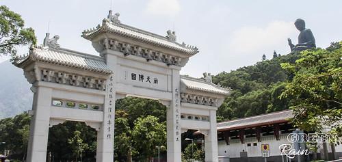 160914f Ngong Ping Village _36