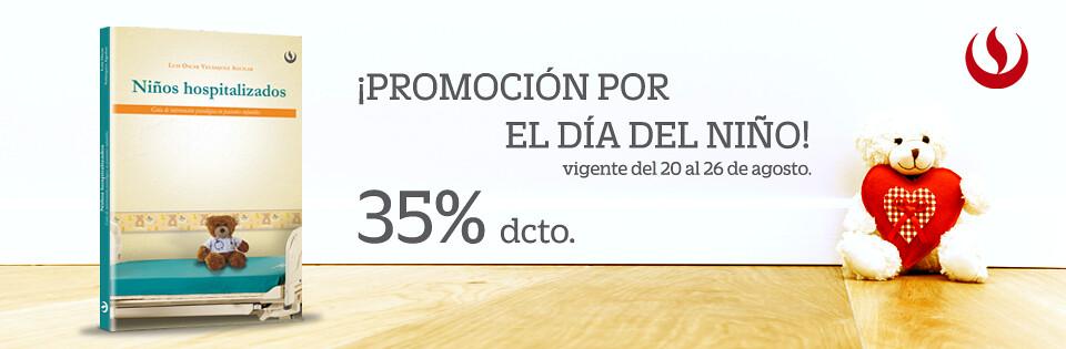 Banner Promo - DÍA DEL NIÑO