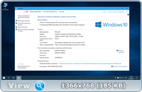 USB-boot Flash Plus MinstAll by StartSoft 60-2017 Lite