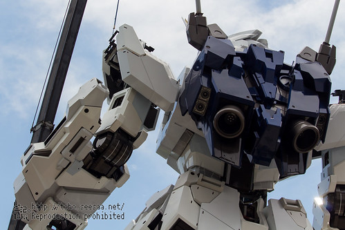GUNDAM_BASE_TOKYO_UC-93