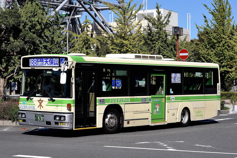 Osakashi_740537