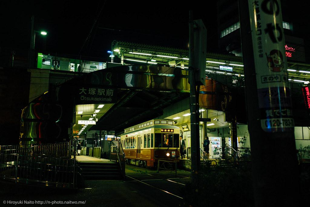 大塚-33