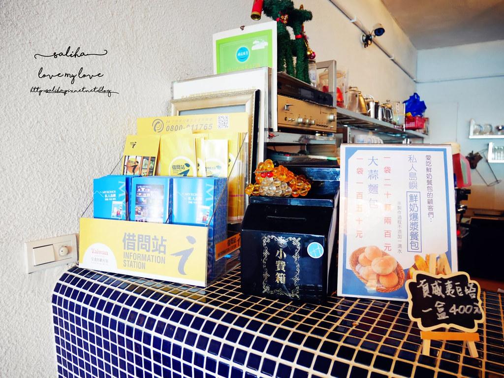 基隆外木山海景景觀餐廳推薦私人島嶼MYKONOS (3)